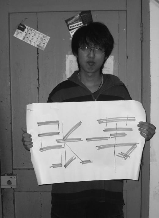 zhang yiwei