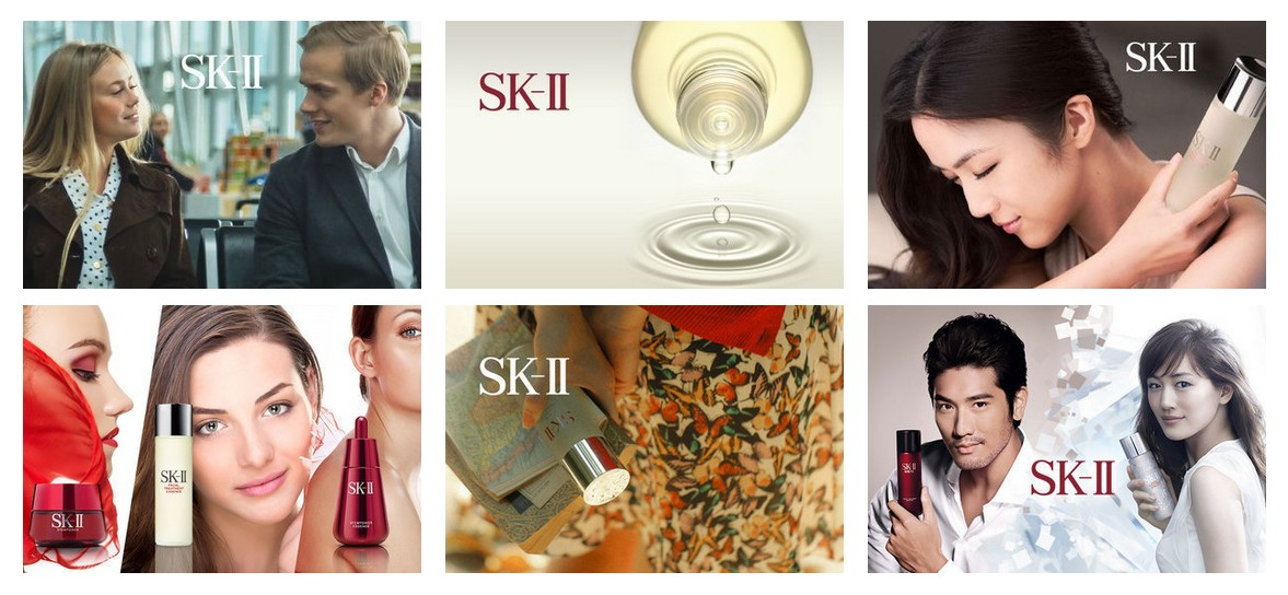 eYeka SK-II Contest Thumbnails Banner