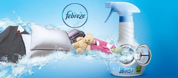 Febreze_December