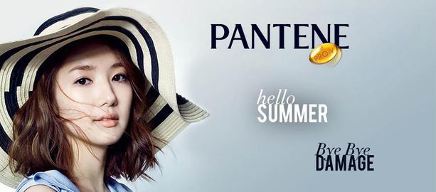 Pantene_September
