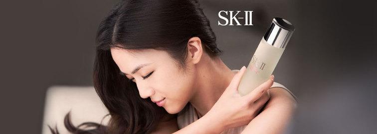 SK-II china_April