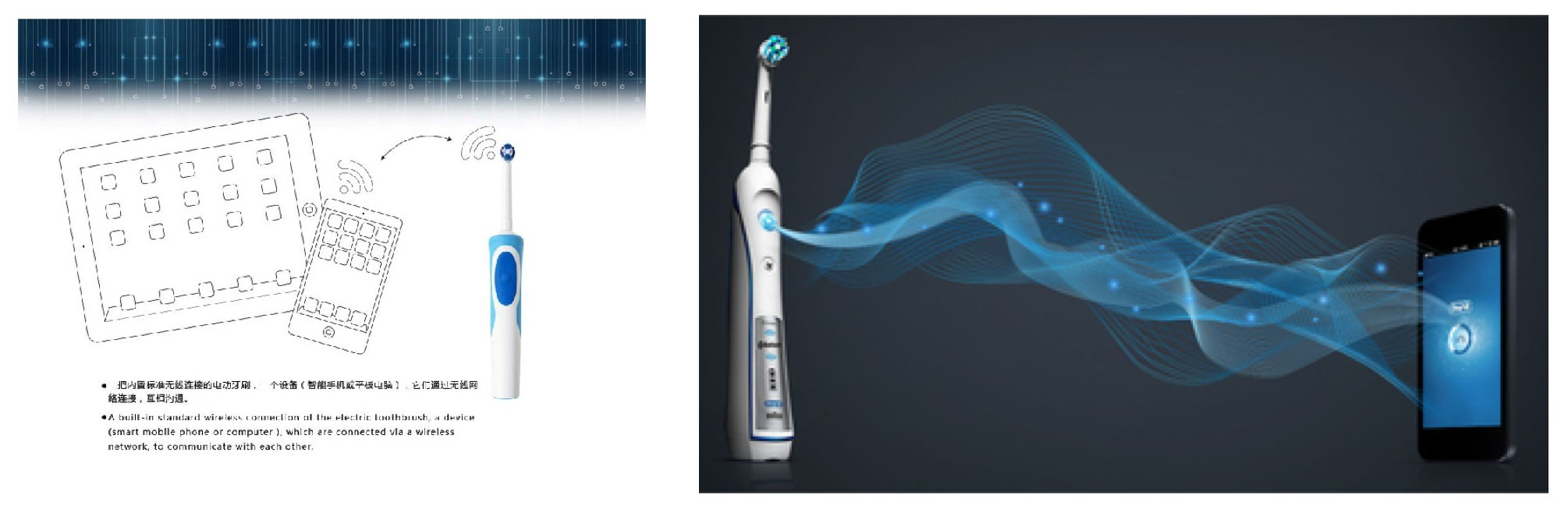 oral B connected toothbrush eYeka